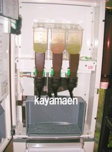 kyucyaki01