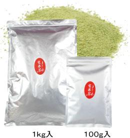 粉末茶 玄米茶1k100g