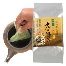 酒割り専用茶