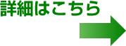 カテキン緑茶 格安 『べにふうき緑茶』詳細はこちら